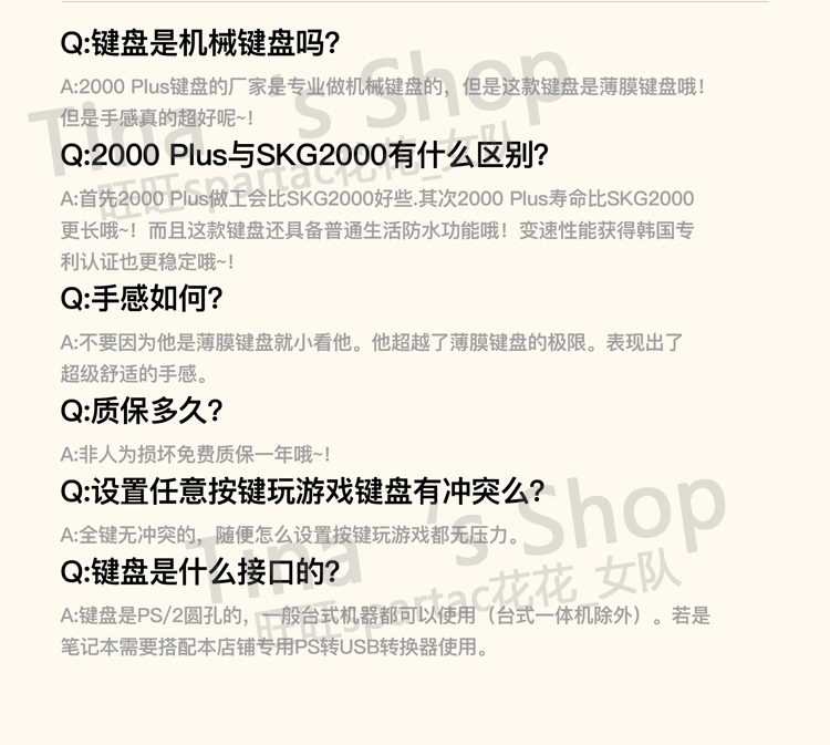 (QQ fly owners broadcast new)Luo Wei Yanbin live dedicated SKG2000 PULS  pole version of the variable speed models
