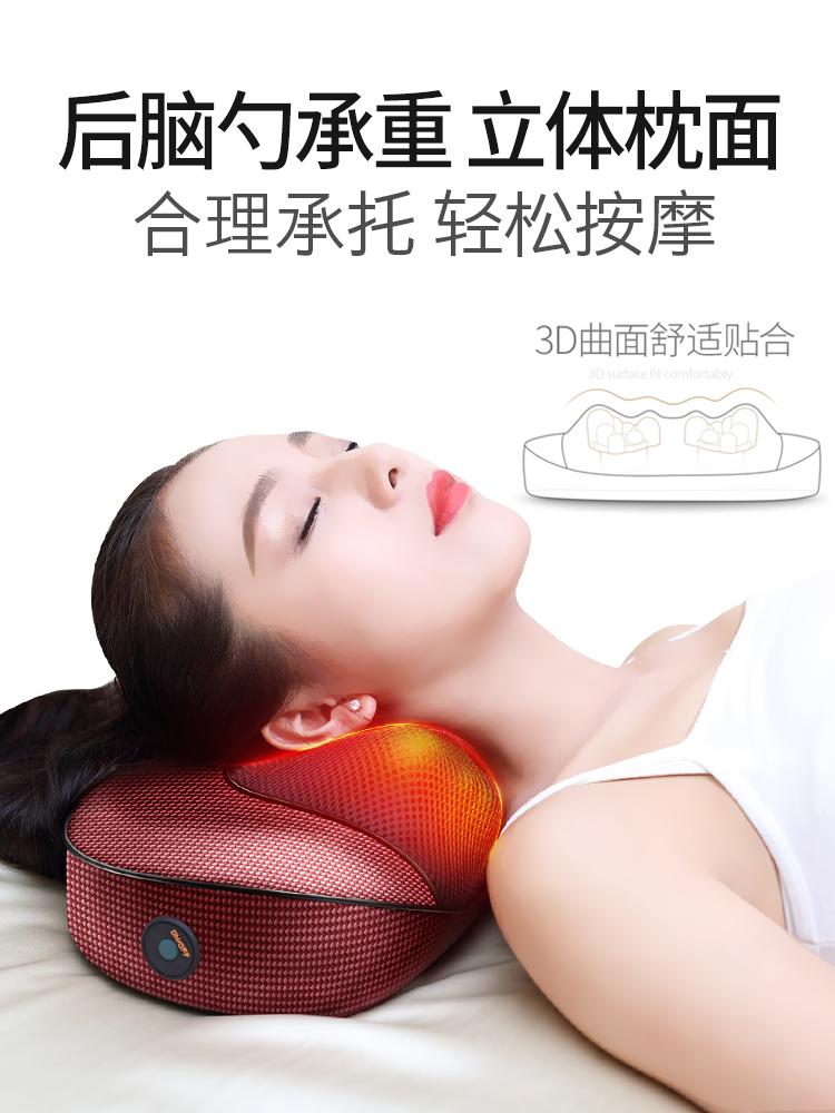 本博家用多功能颈椎按摩枕,家里实用礼物