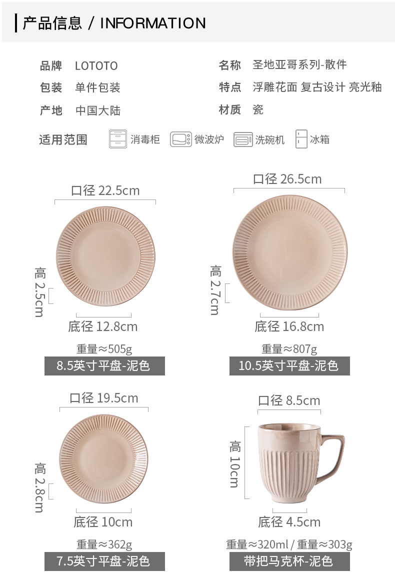 Lototo Europe type restoring ancient ways of ceramic tableware circular plate plate plate western food steak white disc ipads plate dessert plate