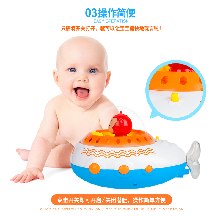 Children baby bath toys cartoon submarine shower toy faucet shower ...