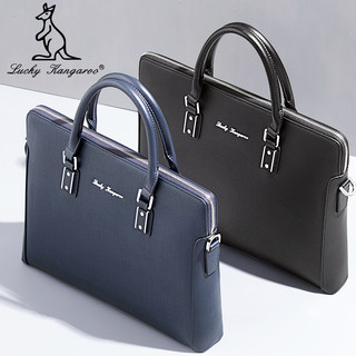LUCKY KANGAROO leather men's bag business bag men's handbag handbag holds a briefcase shoulder bag Messenger bag
