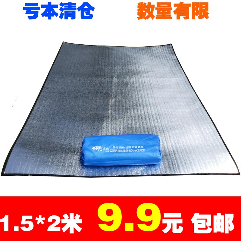 包邮防潮垫户外野餐垫2*2米铝箔双人多人超大地垫野营帐篷防水垫