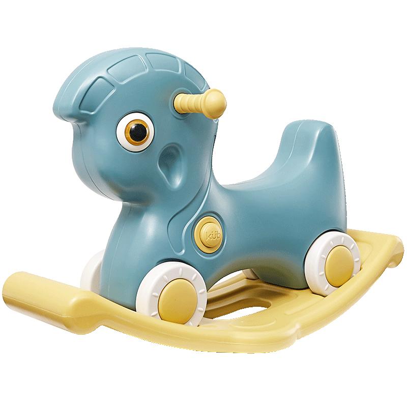 可优比儿童摇摇马宝宝木马婴儿摇马大号加厚1-2周岁礼物塑料玩具