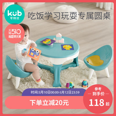 Can be excellent in children's table and chair set kindergarten learning table chair baby game writing book desk plastic home
