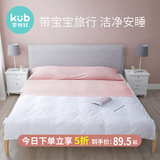 KUB can be excellent than the hotel in the face of sleeping bag travel, cotton, thin, double