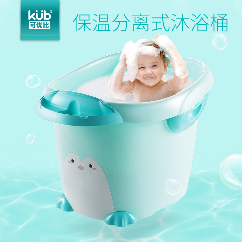 Can be better than children\'s bath tub insulation large padded sit ...