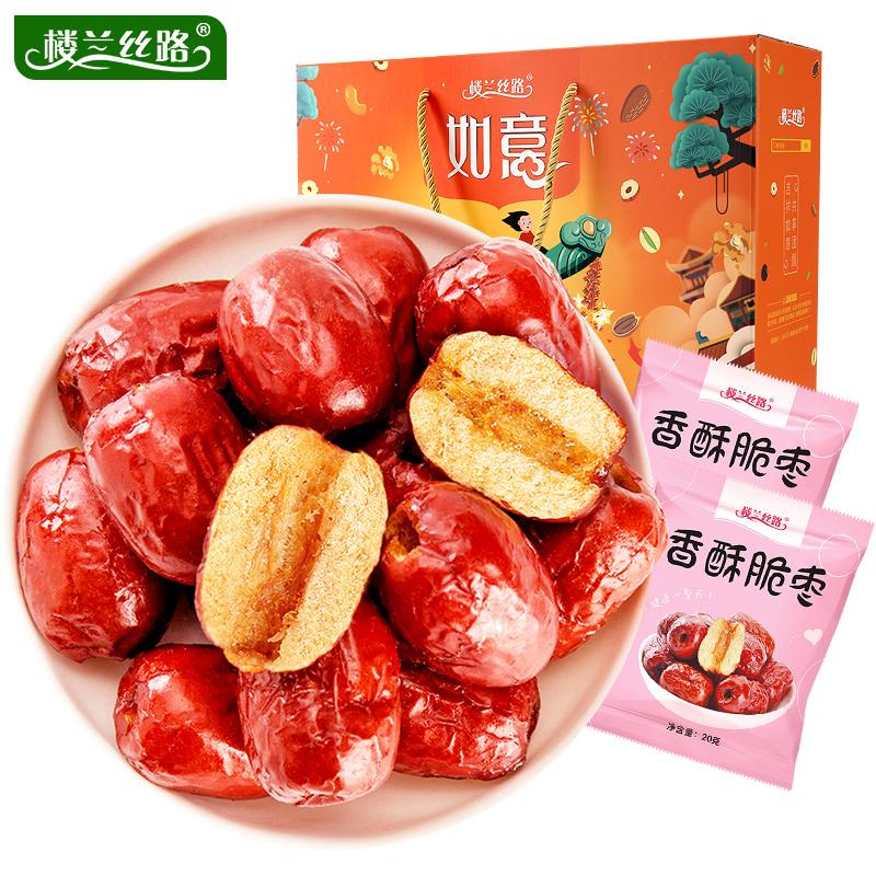 楼兰丝路香酥脆灰枣年货礼盒无核酥脆零食非脆冬枣红枣干吃小包装