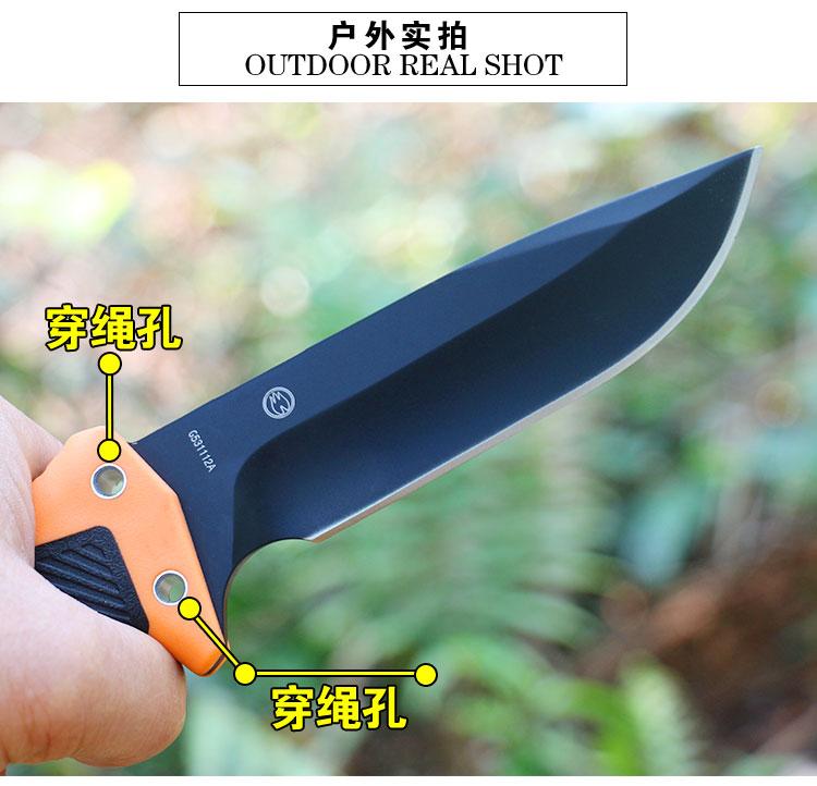 贝尔求生刀戈博野外生存刀美国军刀户外直刀防身军工刀随身刀具详细照片