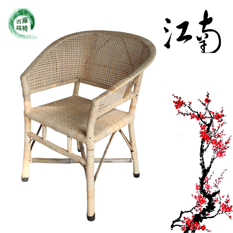 Real Rattan Leather Vintage Rattan Chair Bamboo Chair Old Man Rattan Chair  Natural Handmade Outdoor Leisure Chair Back Chair Bamboo Chair