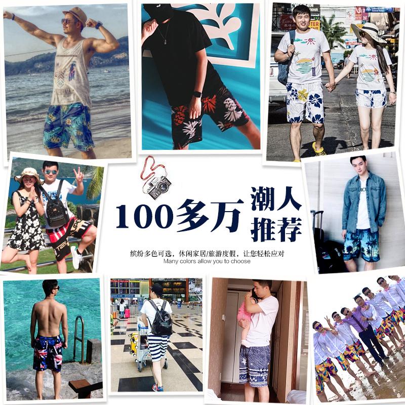 男士沙滩裤短裤夏天运动休闲五分大裤衩