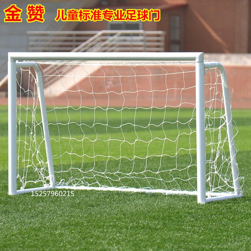 Футбол цели коробка ребенок футбол цели комнатный удобный сложить на открытом воздухе домой обучение маленький шарик трёхдверный четыре мяч ворота