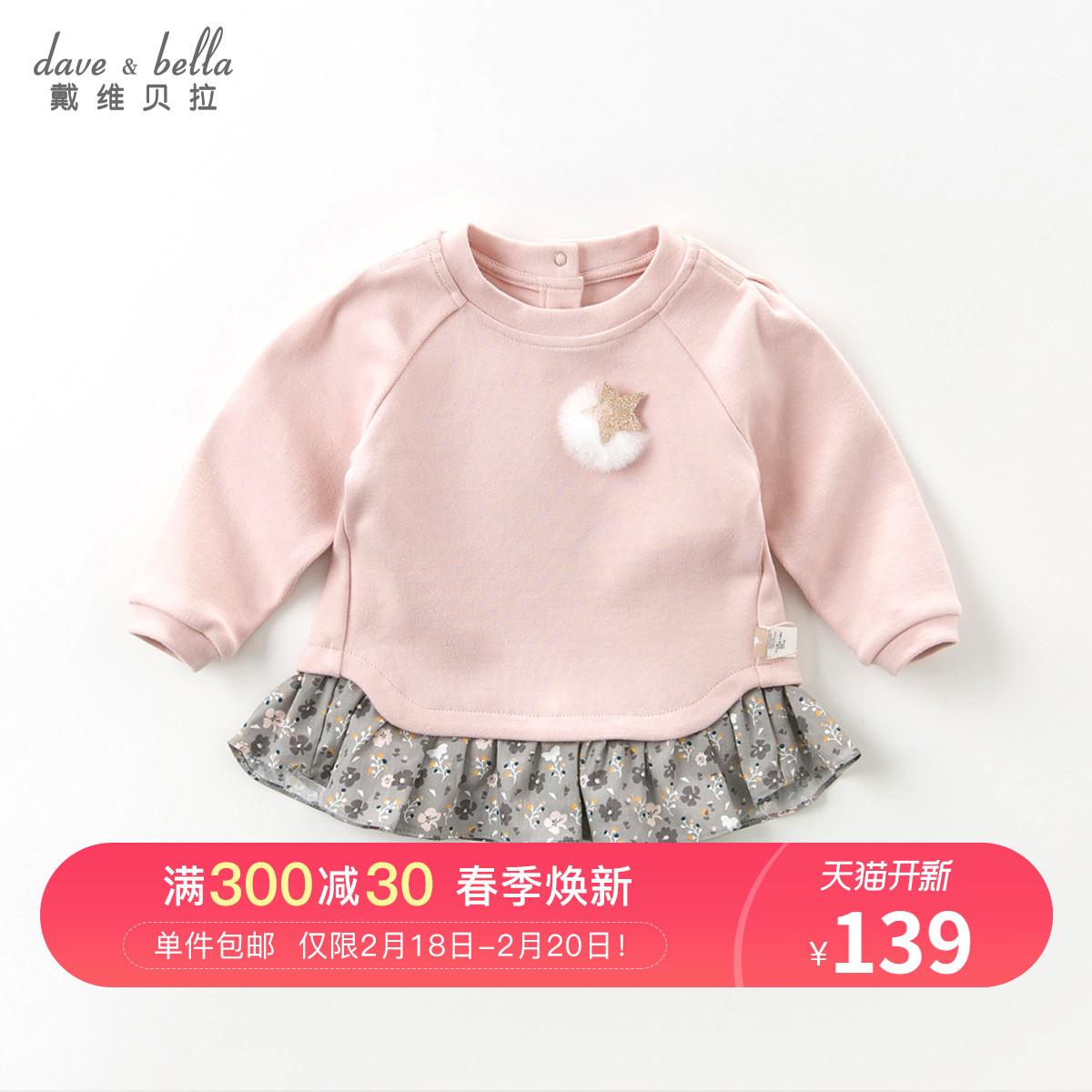 davebella戴维贝拉春季女童粉色套头T恤 宝宝拼接裙式上衣DB6206