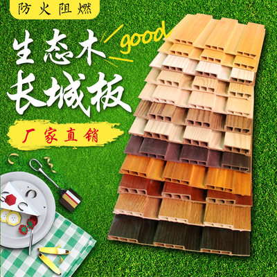 Eco-wood size Great Wall board 150-195 green wooden ceiling ceiling wall retaining wall floor decoration manufacturers custom