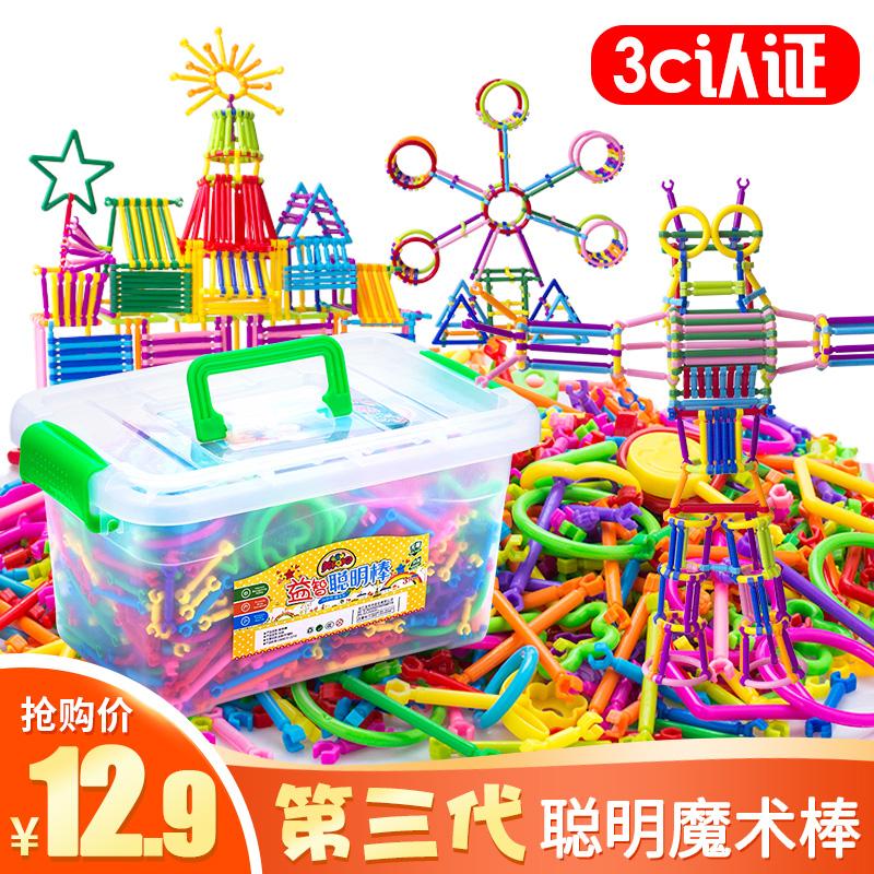 儿童聪明魔术棒积木塑料1-3-6-7-8-10周岁男孩益智力拼装拼插玩具
