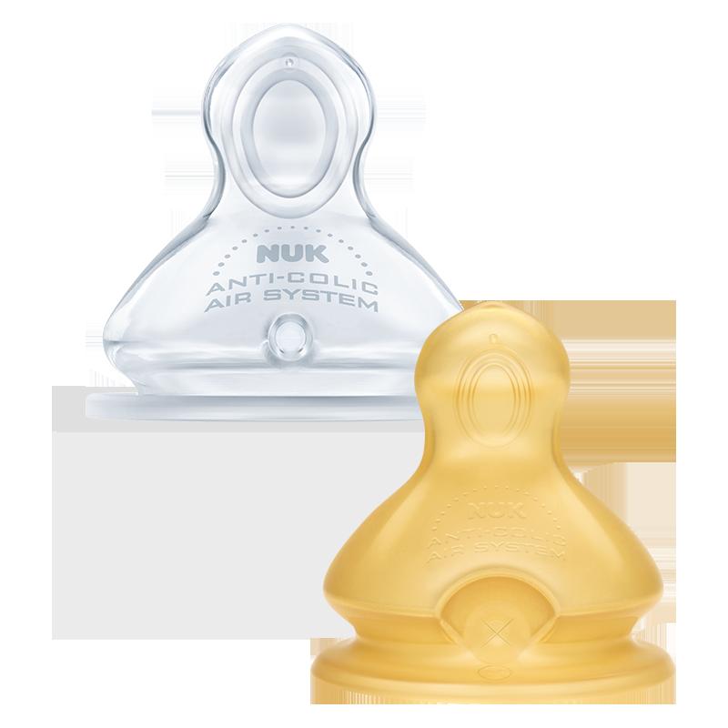 德国NUK进口宽口径硅胶乳胶奶嘴
