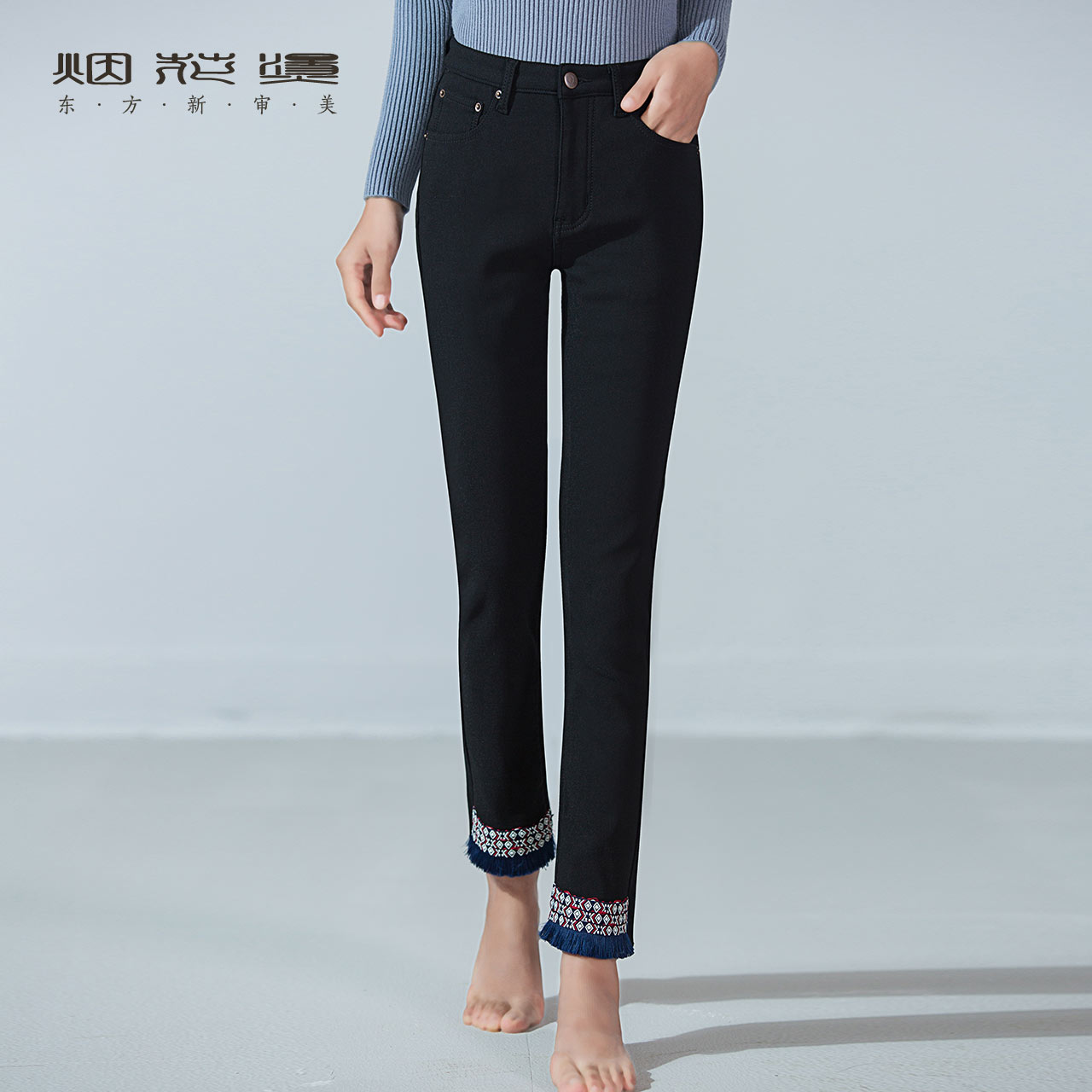Fireworks hot spring female 2019 new pants feet pants retro temperament tassels plus cashmere jeans man line