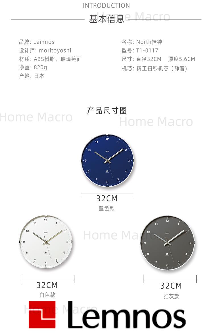 现货日本挂钟原装进口静音时钟客厅现代简约轻奢钟详细照片