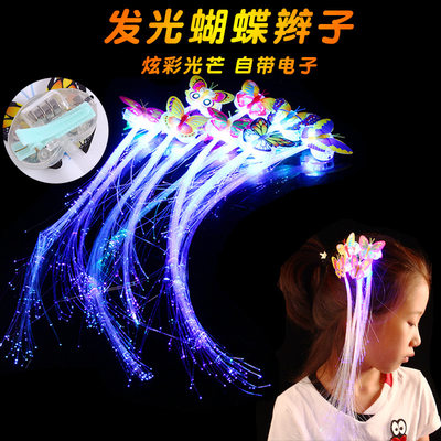 Colorful luminous braid fiber optic wire flash hairpin luminous headdress long braid children kids decoration props toys