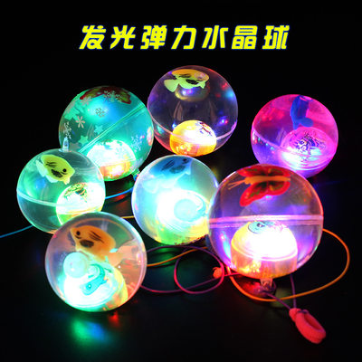 New creative puzzle luminous bouncy ball flash with rope crystal ball children's toy stall supply