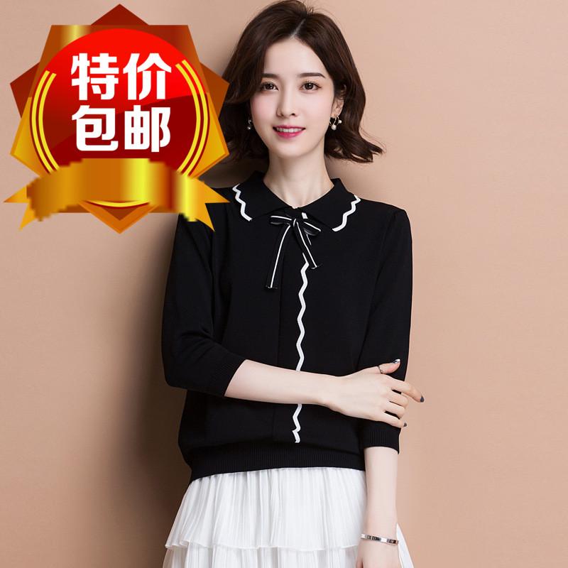 2019春夏女新款淑女领修身七分袖T恤日系开衫风木耳轻薄针织条纹
