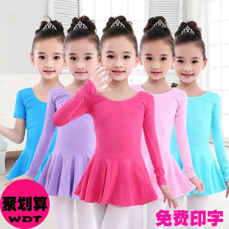 Ребенок танец женская одежда ребенок практика гонг одежда весна девушка чистый хлопок, секретаря рукав форма тело младенец балет юбка танцы одежда