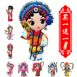 Chinese wind Peking Opera cartoon characters fridge magnet home decor posted abroad to send gifts foreigners