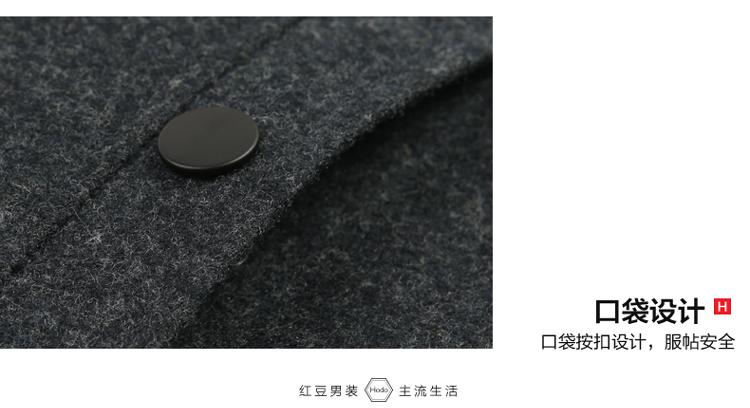 [Đặc biệt cung cấp] đậu đỏ nam mỏng trùm đầu áo Hàn Quốc Slim thanh niên len áo triều nam 2052
