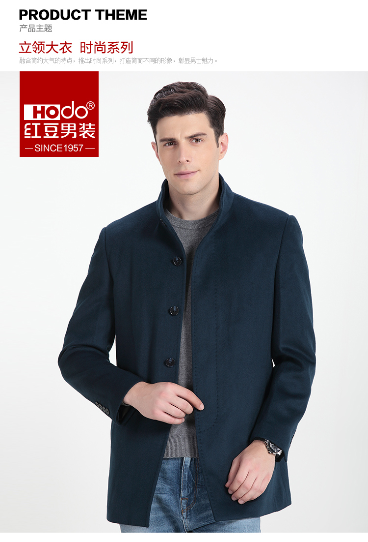 Hodo đậu đỏ nam mùa thu và mùa đông kinh doanh mới giản dị đơn giản đứng cổ áo người đàn ông mỏng của áo len 009 S