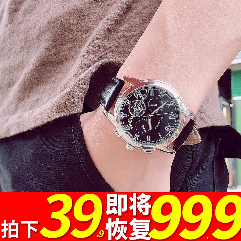 Наручные часы мужской модные популярный студент водонепроницаемый спортивный мужской Не механический ремешок для часов мужской стиль корейская версия Кварцевые часы