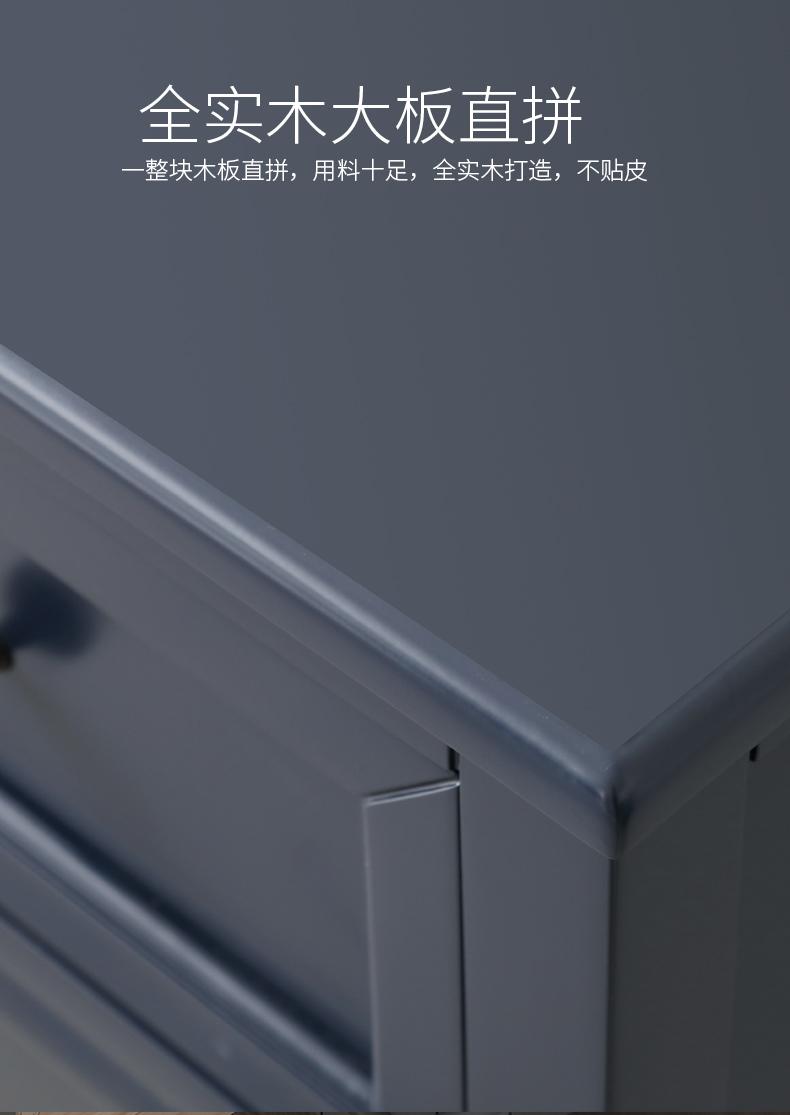 七斗柜蓝_18.jpg