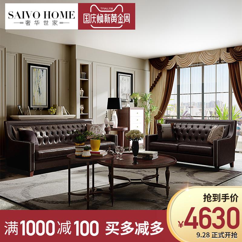 美式沙發真皮三人簡約歐式客廳后現代新古典簡歐風格家具輕奢沙發