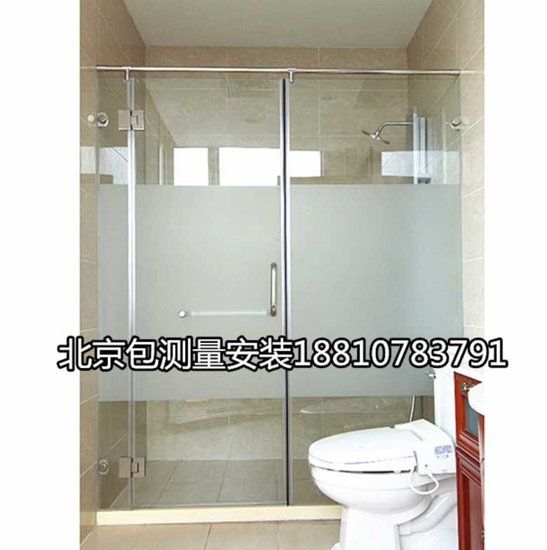 USD 55.71] 304 stainless steel shower room bathroom glass partition ...