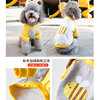 Net red Teddy puppy dog clothes female small dog cat English short than Xiong Bomei law fighting cat pet autumn and winter clothing