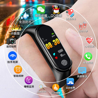 Smart bracelet watches sports pedometer alarm clock rate-pressure measuring male and female student waterproof electronic watches couple bracelet fourth-generation multi-function applies to Apple millet oppo Huawei cell phone