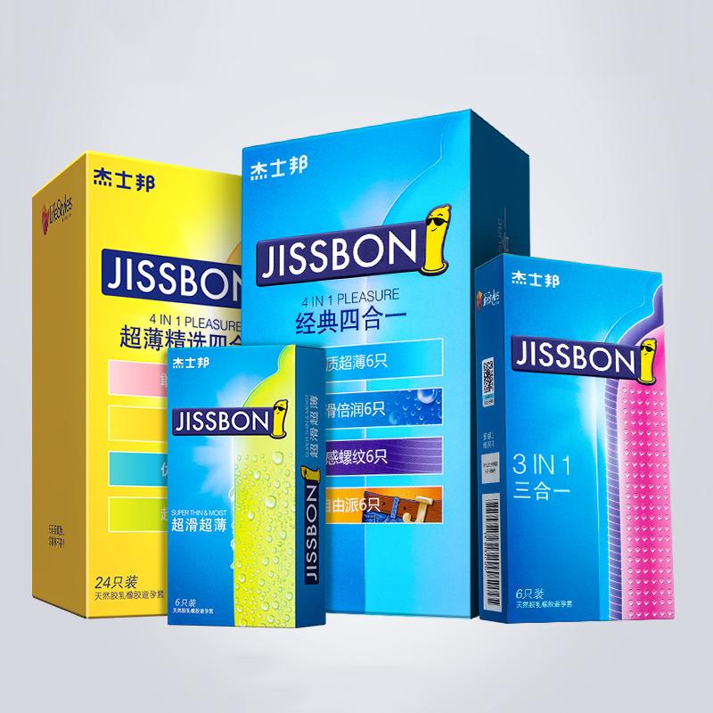 【零感超薄】杰士邦避孕套男用001裸入安全套官网正品旗舰店官方