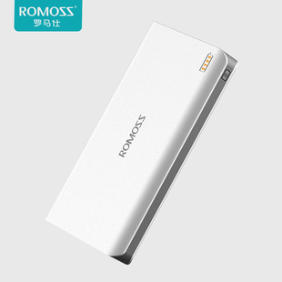 Full category 1 romais smart large capacity power bank 2wma
