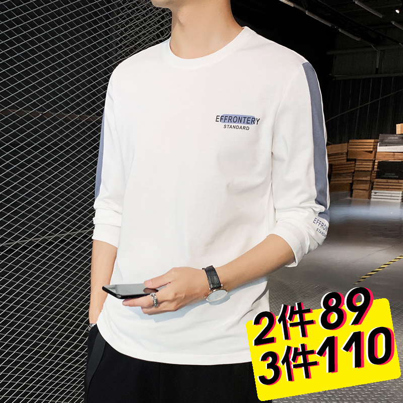 Long-sleeved t-shirt men's loose spring and autumn trend sweater men 2020 spring new bottoming shirt mens ins tops