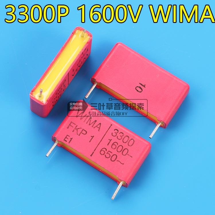 德国威马电容 WIMA 1600V/3300PF 1600V332 KFP1 P=22MM