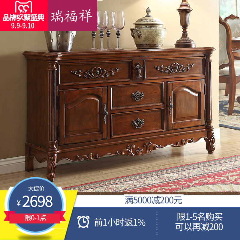 Perfect Rui Fu Xiang American Continental Dining Side Chair Solid Wood Cupboard  Porch Tea Cabinet With Doors Cabinets Kitchen Cabinet AD205