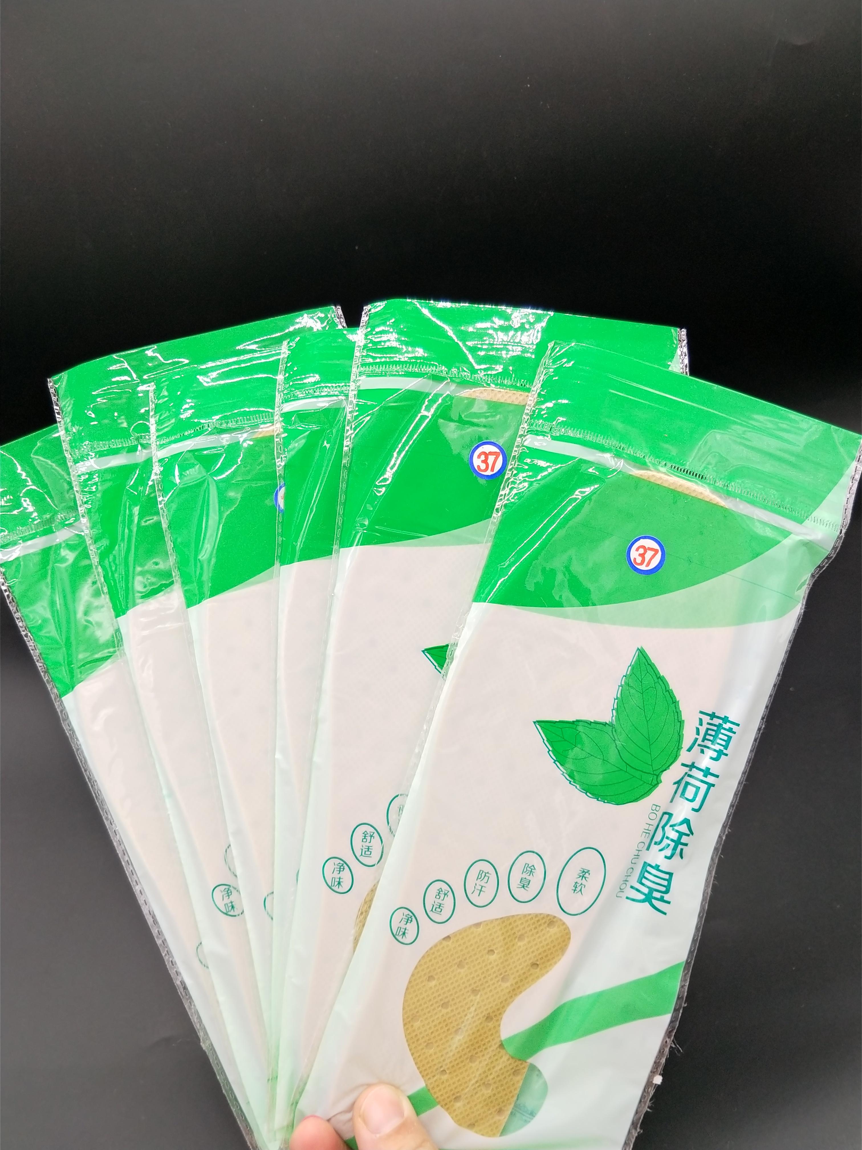 Mint khử mùi khử mùi lót lót có thể được cắt thấm dùng một lần, mùa hè thở Lót Bà M