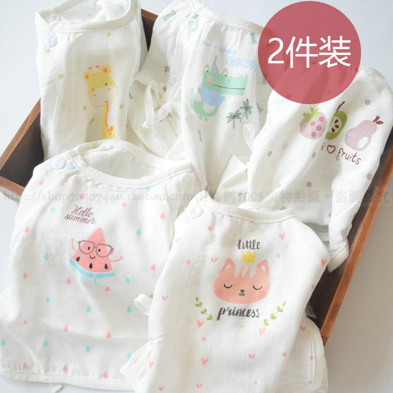 新生儿婴儿和尚半背衣初生宝宝纯棉上衣服纱布长袖出生衣夏季薄软