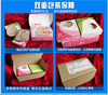 Buy 1 get 6 6 in 1 silicone fake breasts can be fitted with breast bra to send cotton breast surgery