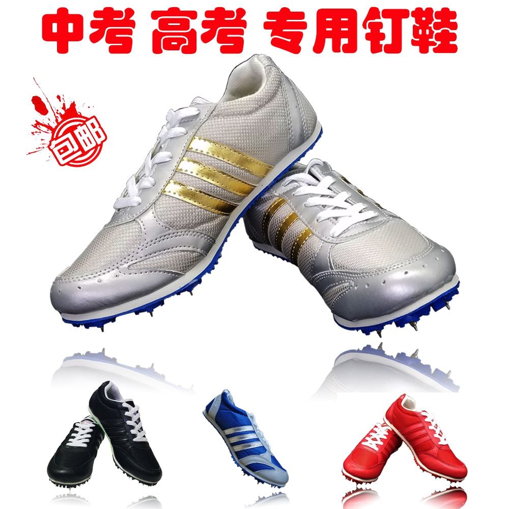 Genuine track and field competition dash shoes nail shoes long-distance  shoes men and women 98a711636