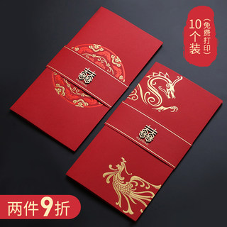 2020 high-end wedding invitation wedding invitations wedding invitation envelopes creative Chinese wind invitations custom wedding supplies