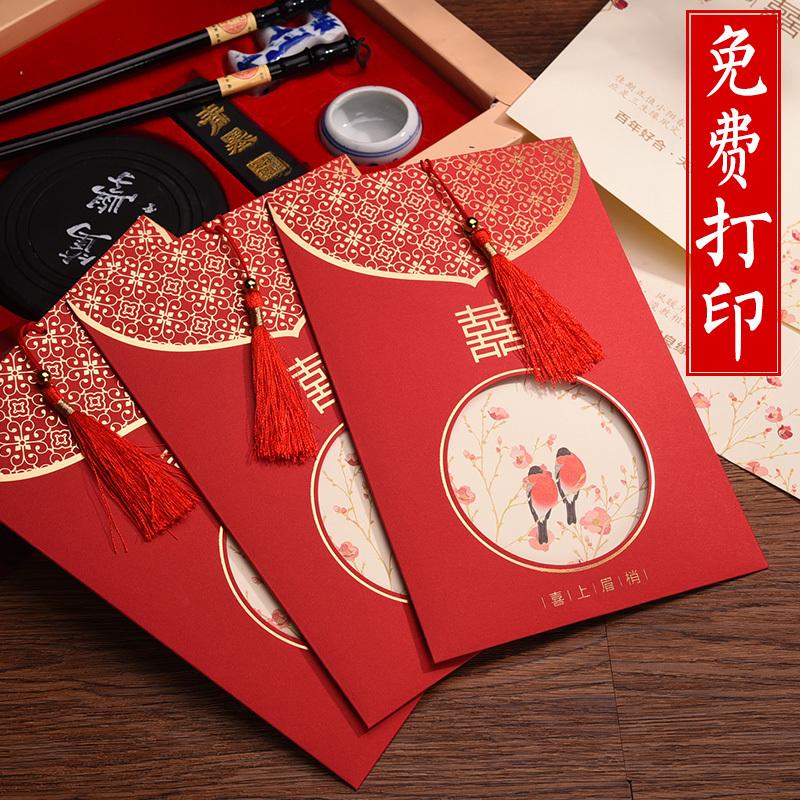 Usd 6 36 Invitation Wedding Ideas 2018 Chinese Wedding Personalized