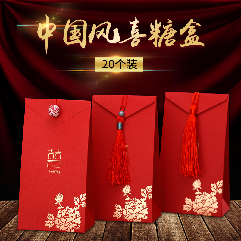 Usd 532 Wedding Favors Candy Box Creative Candy Gift Box Paper Box