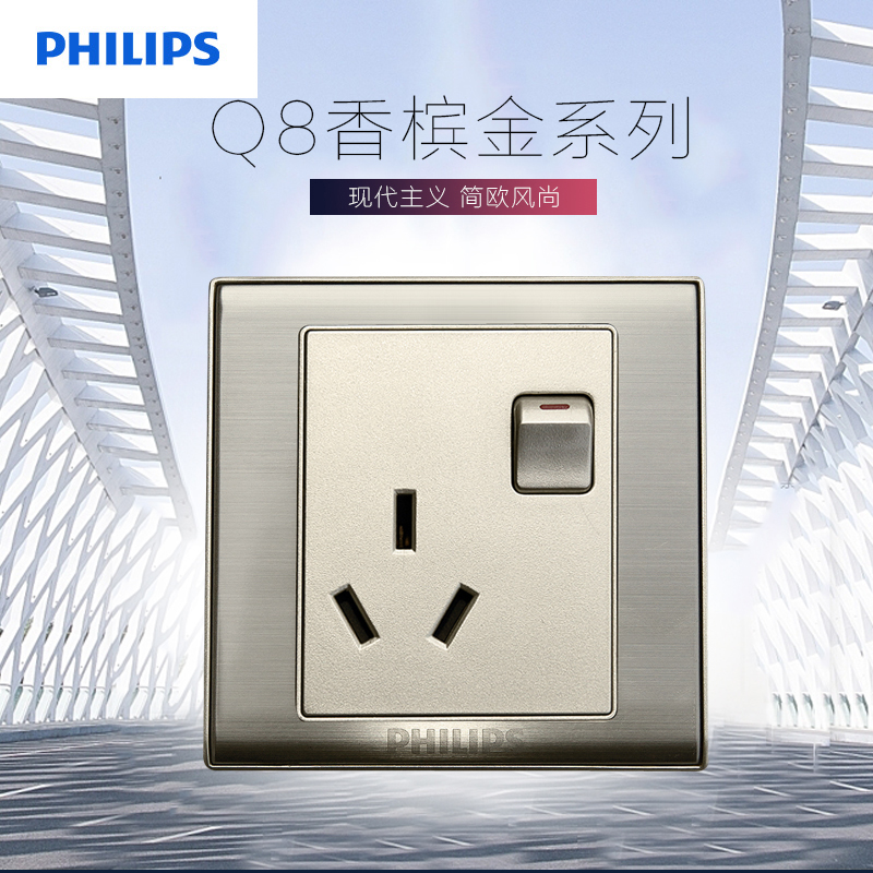 Philips Switch Socket Champagne Gold A Single Open Three Hole 16a Air Conditioning Panel Q8 816VS Outlet