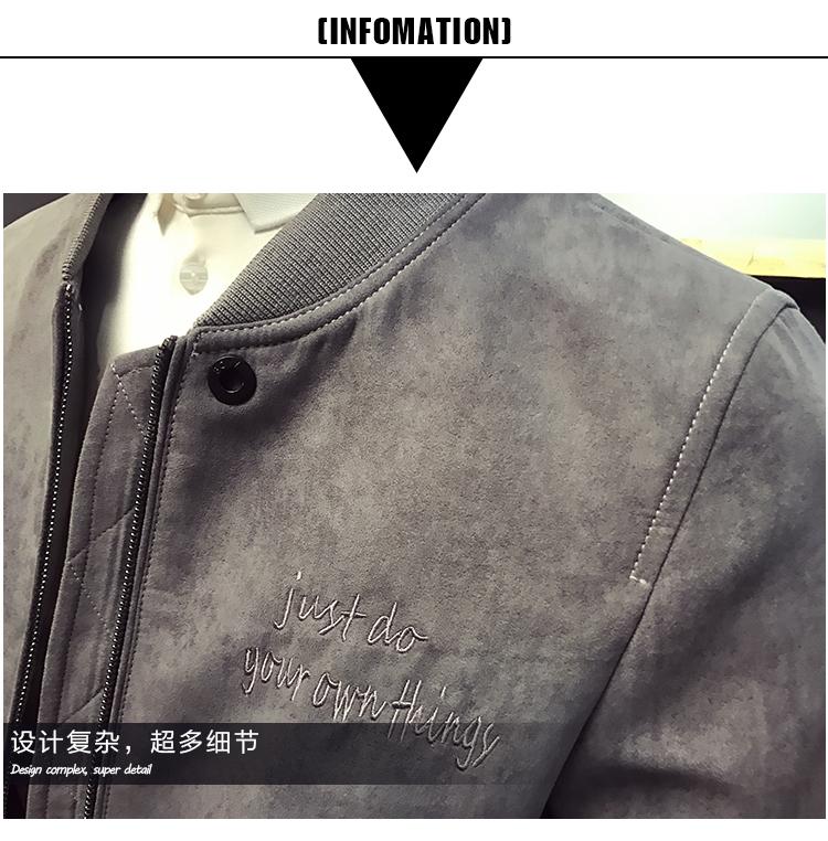 A338/W017#春季麂皮绒夹克外套时尚修身男士【有视频】P135