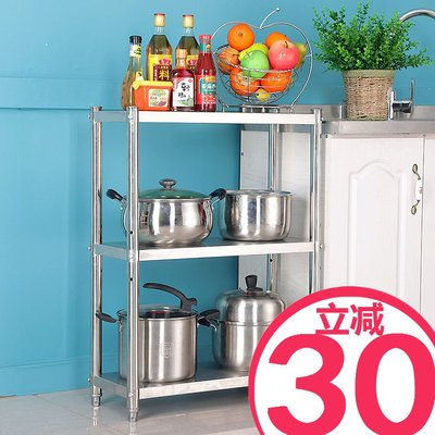 20 / 25cm wide stainless steel clamp storage cabinet floor formula three-story kitchen ingredient cabinet refrigerator slot frame