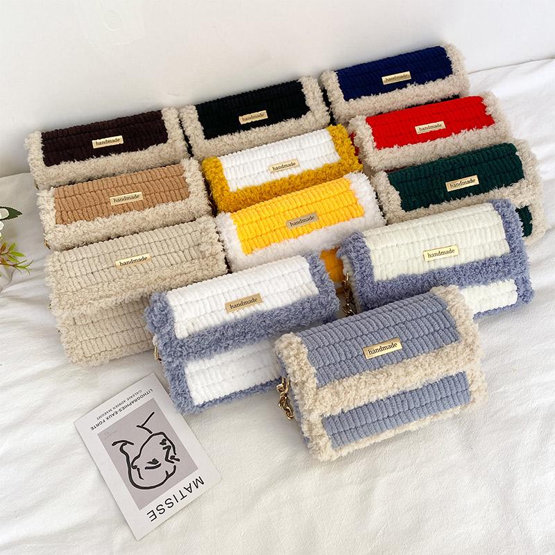 手工编织包包毛线diy材料自制手缝绒绒